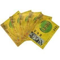 皇圣堂 颈肩膏药贴 10贴/盒 6.9元包邮(46.9-40)