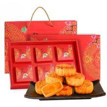 昌记 中秋月饼礼盒多口味6个装