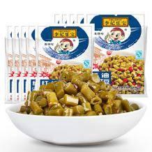 记乐宝 红油泡豇豆 酸豆角 100g*10袋