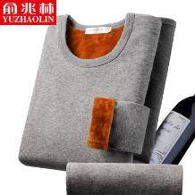 俞兆林 男女士加绒保暖内衣 24.9元起包邮(券后)