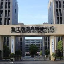 这所新大学,比北大清华还要牛?    中国未来最牛的大学有望由此诞生
