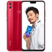 Honor 荣耀 8X 智能手机 魅焰红 6GB 64GB1599元包邮(需预约)