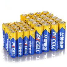 Pkcell 比苛 碳性电池5号20节+7号20节12.9元包邮(需用券)