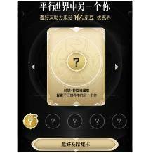 移动端: 京东 集卡领京豆和优惠券瓜分1亿京豆+全品类优惠券
