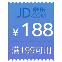 促销活动:26日0点京东商城金龙鱼粮油专场    抢满199减188元大额券