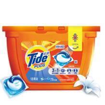 凑单品: Tide 汰渍 三色球 3合1洗衣凝珠 18粒
