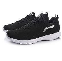 20日0点、双11预售:LI-NING 李宁 ARBN269 男士跑步鞋 93元包邮