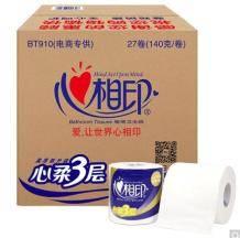 手慢无:心相印3层卷筒卫生纸 140克27粒装28元