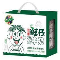 旺旺 旺仔特濃牛奶 125ml*20盒 整箱 45元包郵(需用券)