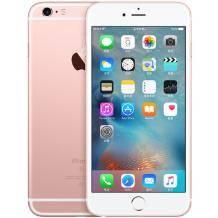 Apple iPhone 6s Plus (A1699) 32G 全网通4G手机2899元