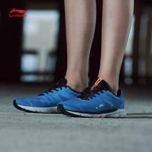 20日0点(双11预售):李宁 赤兔 男子智能跑鞋93元包邮(多重优惠后)