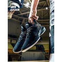 20日0点、双11预售: ANTA 安踏 利刃 11831106G 男款篮球鞋    62元包邮(30元定金,前1小时)