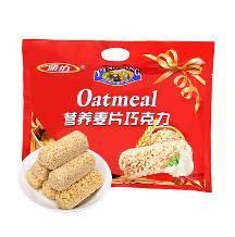 雅伯 营养燕麦麦片巧克力棒500g9.9元包邮(19.9-10)