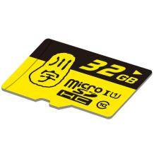 kawau川宇 C10 高速内存卡32GB29.99元包邮(券后)