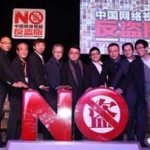 """搜狐视频起诉百度网盘、今日头条 """"彻底删除""""意味着什么?    百度网盘要出事了,资料抓紧转移!"""