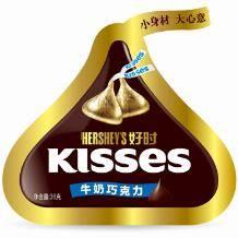 好时 Kisses 好时之吻 牛奶巧克力 36g *10件49元(满99-50元,折合4.9元/件)