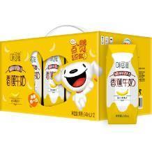 限华南:伊利 味可滋 香蕉牛奶 240ml*12盒