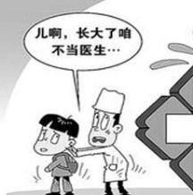 北大医院医生被打:中国的患者像温水里的青蛙一样可怜!    医患同心,健康同行!