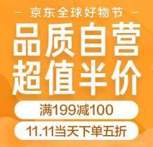 优惠券:京东商城 自营家具满1件打5折