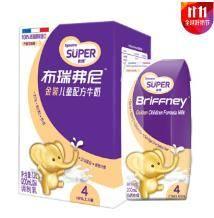 法国原装进口 圣元优博 布瑞弗尼 4段金装儿童配方牛奶 200ml*6 轻享装9.9元