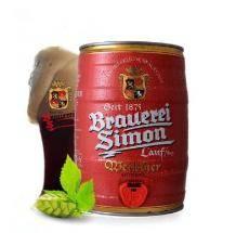 凯撒西蒙(Kaisersimon)小麦黑啤酒 5L