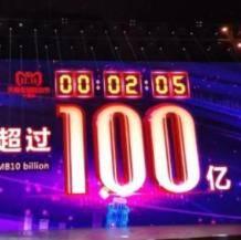 【评论有奖】双11战绩:天猫总成交额2135亿,京东1598亿    说说你为这份战绩贡献了多少?