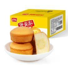 手慢无!盼盼蛋黄派 营养早餐注心点心 2.5kg10.9元