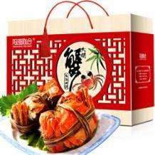 11日0点、双11预售:阳澄联合大闸蟹实物活鲜礼盒 公2.8两 母1.8两 4对8只  *2件99元包邮(买1送1)