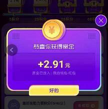 优惠券:京东双12 赏金大作战    可得红包