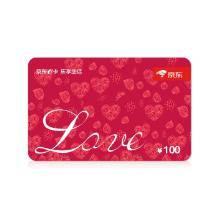 有名额!Apple Pay支付:京东E卡真情卡100面值(实体卡)    90元(100-10)