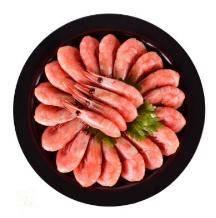 Sirena 原装进口 熟冻加拿大北极虾 1kg59元包邮