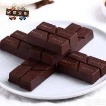 依蒂安斯 85%黑巧克力礼盒18条 180g 12.9元包邮(需用优惠券)