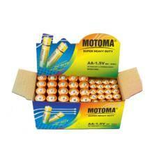 限移动端: MOTOMA 中光 5/7号20粒组合装超能碳性电池 共40粒装8.8元包邮(2人拼购)