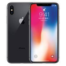 最后一天:Apple iPhone X (A1865) 64GB 全网通4G手机6299元(6799-500)