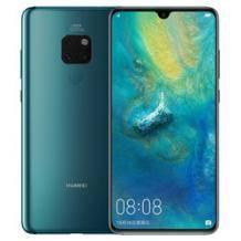 HUAWEI 华为 Mate 20 全网通智能手机 6GB+64GB 翡冷翠3699元包邮(双重优惠)
