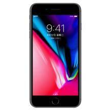 历史新低:Apple iPhone 8 Plus 64GB 深空灰 移动联通4G手机4988元(需100元定金)