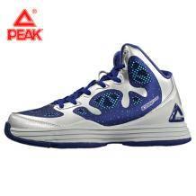 白菜清仓:匹克 场上男子篮球鞋 高帮版79元包邮(179-100)