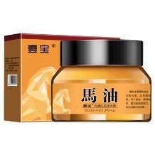 壹宝 马油冻消膏 36g5.8元包邮(需用券)