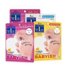 KOSE 高丝 BABYISH 婴儿肌每日面膜 28片64元包邮(需用券)