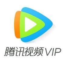 低于5折:腾讯视频 VIP会员年卡    96元(需用券)