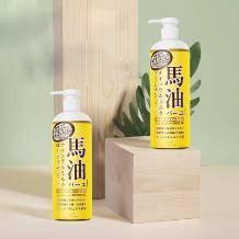 Loshi马油 保湿滋润身体乳 485ml*2瓶 29元包邮(折14.5元/瓶)