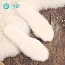 小米生态链 芯迈 软木羊毛鞋垫 送袜子一双 29元包邮(券后)