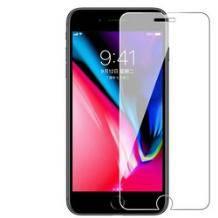 AXIDI iPhone6-XR钢化膜 非全屏 送后膜 1.1元包邮(需用券)