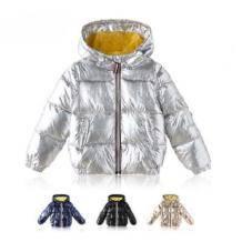 南极人 儿童加厚亮面棉服