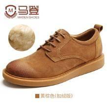 降价:马登 男超软牛筋底 反绒皮工装风休闲皮鞋68元包邮(需用券)