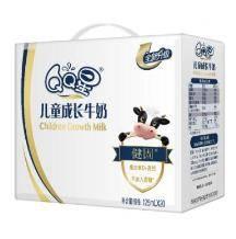 伊利 QQ星 儿童成长牛奶 健固型 礼盒装 125ml*20盒*2箱59.8元包邮(折29.9元/箱)