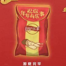 手机QQ X 乐事薯片 新春现金红包抽奖无抽奖次数限次,非必中