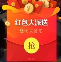 活动预告:京东 京喜红包再度来袭 每天抢现金红包    14日0点起