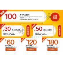 京东:adidas 阿迪达斯 新年特惠    5折+店铺券+品类券+神券