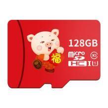 莫凡 猪年大红色内存卡    39.9元包邮(需用券)
